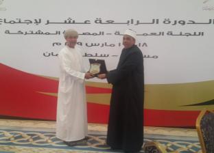 جابر طايع يبحث تدريب أئمة وواعظات عمان في مصر واستثمار مال الوقف