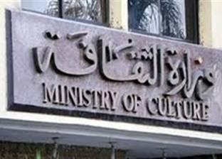 الثقافة المصرية تحتفل بـ 60 عاما من التنوير شعلة الثقافة العربية