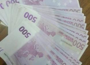 تعرف على سعر اليورو اليوم الأربعاء 20/ 6/ 2018
