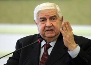 وليد المعلم: سوريا في المرحلة الأخيرة لتحرير كامل أراضيها من الإرهاب