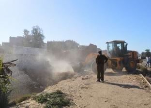إزالة 248 حالة تعدي على أملاك الدولة بمساحة 72 ألف متر في بني سويف