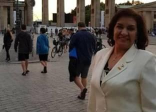 بالصور| نائب دمياط تبحث تشجيع الاستثمار الألماني في مصر