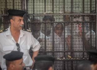 """بدء جلسة محاكمة 30 متهما بالانضمام إلى """"داعش"""""""