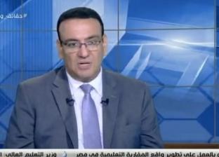 صلاح حسب الله: التعديلات الدستورية تمضي بمصر للأمام والشعب قادر على الفرز