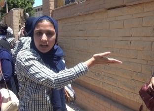 فتح باب التقدم لقبول طلاب أولى ثانوي بمدرسة المتفوقين في عين شمس