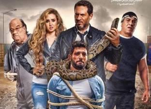 """عرض خاص لـ""""عقدة الخواجة"""" بسينما داندي مول السبت"""