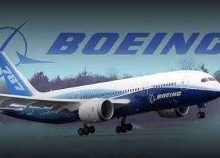 بوينج في مأزق بعد التعرض لمشاكل في بناء أكبر طائرة بمحركين