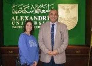 """""""دور الفيزياء في علاج الأورام السرطانية"""" ندوة بـ""""علوم الإسكندرية"""""""