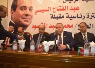 """""""القبائل العربية"""" يعقد مؤتمرا بالغردقة لدعم السيسي"""