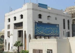 مرصد الإفتاء: عملية العريش تعكس فشل الإرهاب في اختطاف سيناء