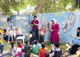 """كورسات فن لعلاج أطفال """"أبوالريش اليابانى"""""""