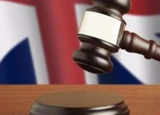 بريطانية تقتل طفليها التوأم.. والمحكمة تعاقبها بالسجن 10 سنوات