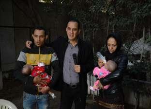 طارق علام ينجح في لم شمل أسرة: الزوج هرب بسبب إنجاب زوجته بنتين توأم