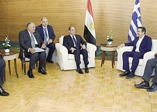 قمة اليونان «السادسة» تتصدى لـ«محاربة الإرهاب وتحديات الطاقة وأزمات المنطقة»