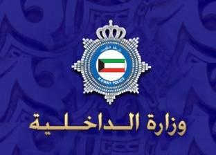 مصريان ينقذان مرسى للسفن من حريق هائل في الكويت