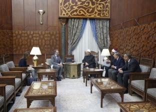 سفير أستراليا: الأزهر له دور كبير في نشر الثقافة الإسلامية الصحيحة