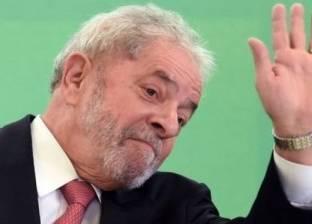 الرئيسان البرازيليان السابقان روسيف ولولا متهمان في قضية رشاوى جديدة