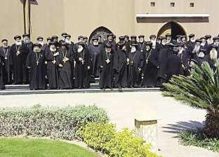 المجمع المقدس يشيد بإنجازات البابا تواضروس