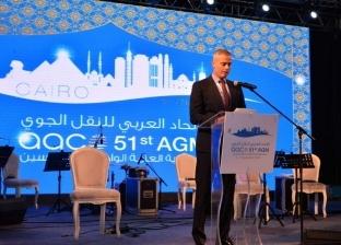 بعد قليل.. بدء جلسات العمل المفتوحة لجمعية الاتحاد العربي للنقل الجوي