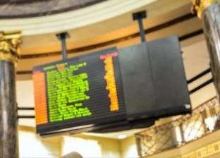 """""""بورصة الكويت"""" تغلق على انخفاض مؤشراتها الرئيسية"""