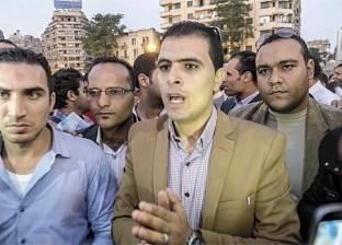 """القبض على مستشار الرئيس للشباب """"المزيف"""" في الدقي"""