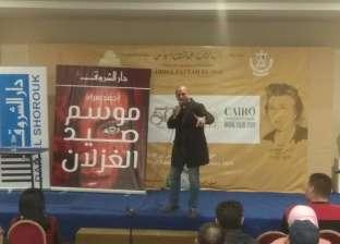 أحمد مراد: أنا أقل الكٌتاب استخداما للإيحاءات الجنسية