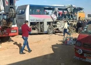 إصابة 7 أشخاص في تصادم سيارتين بأسيوط