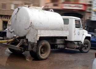 انتشار سيارات شفط المياه بشوارع وميادين الغربية