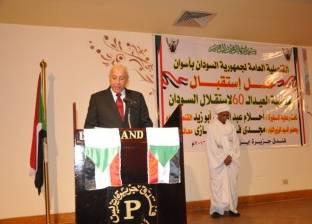 بالصور| احتفال القنصلية السودانية بأسوان بعيد الاستقلال