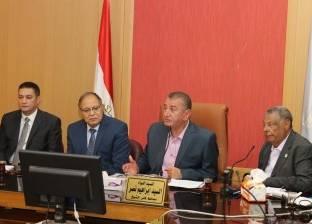 محافظ كفر الشيخ يناقش توفير السلع مع أعضاء الغرفة التجارية