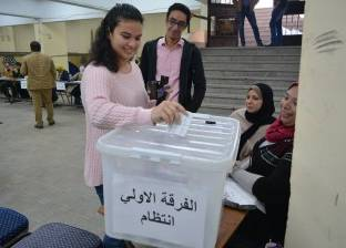 """""""التزكية"""" تحسم انتخابات طلاب أهم 3 جامعات حكومية في مصر"""
