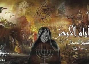 إلغاء 5 مسرحيات فى 5 جامعات مصرية لاتهامها بإثارة الفتنة