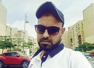 «حسام» يكشف عن طبيب نفسى مزيف على «فيس بوك»: مش هاسيبه