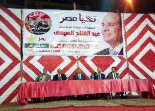 """أمانة المرأة بحملة """"مواطن"""" تعلن الاستعداد للحشد خلال الانتخابات"""
