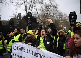 الشرطة الفرنسية تعتقل 192 من محتجي السترات الصفراء