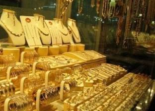 الذهب يرتفع 4 جنيهات.. وعيار 21 بـ610 جنيها