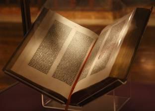 """مركز الدراسات القبطية ينظم محاضرة """"الترجمات العربية للكتاب المقدس"""" بالإسكندرية"""