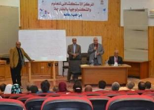 «تعليم الوادي الجديد» يختتم فعاليات تدريب المعلمين