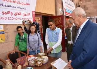 """الهمامي يشكر محافظة أسوان لافتتاح مهرجان """"مدن التعلم"""""""
