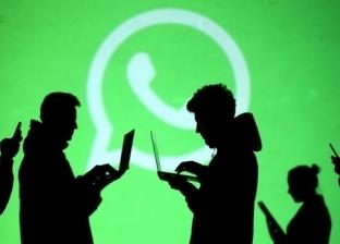 تحذير من رسالة خطيرة على «واتساب» : تخترق هاتفك في 10 ثوان فقط