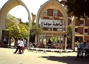نبيل نورالدين: 500 طالب وطالبة بدورات جامعة سوهاج التدريبية