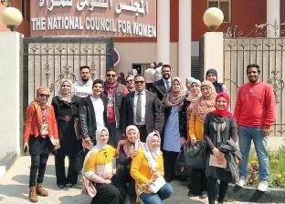 """طلاب """"آداب إعلام بنها"""" يزورون المجلس القومي للمرأة"""