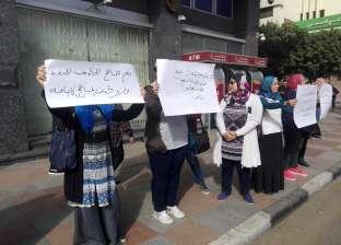 """وقفة احتجاجية لأولياء أمور طلاب المدارس الخاصة واللغات أمام """"النواب"""""""