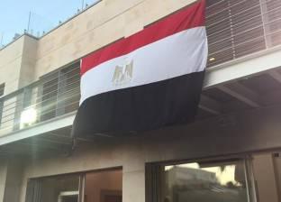 السفارة المصرية في طوكيو: الإعداد لزيارة بعثة تجارية يابانية لمصر
