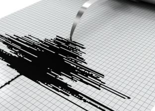 عاجل.. زلزال بقوة 4.4 ريختر شرق القاهرة دون خسائر مادية أو بشرية