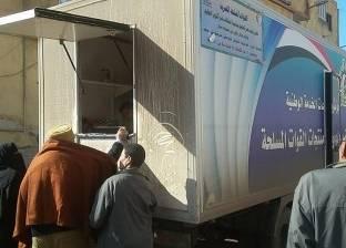 """بالصور  """"القوات المسلحة"""" تدفع بسيارة لبيع اللحوم المبردة في بيلا بشرم الشيخ"""