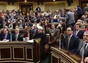 لجنة محور التنمية الاقتصادية بالبرلمان توافق على برنامج الحكومة