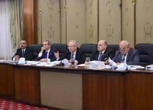«تشريعية النواب»: إنهاء الندب الكلى والجزئى للقضاة فى 2019