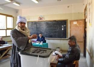 """""""الوطنية"""" تتسلم حصر أصوات المصريين بالخارج في انتخابات النواب بـ""""جرجا"""""""