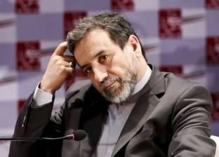 طهران: ننتظر من واشنطن تعويضات عن خسائر الانسحاب من الاتفاق النووي
